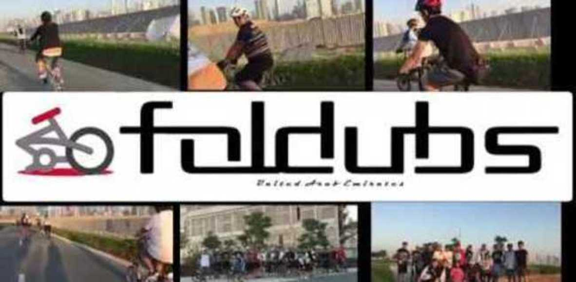 FOLDUBS