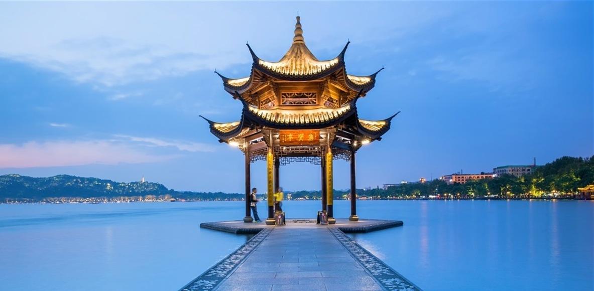RUN Hangzhou
