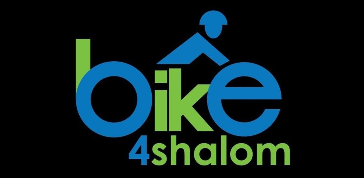BIKE4SHALOM