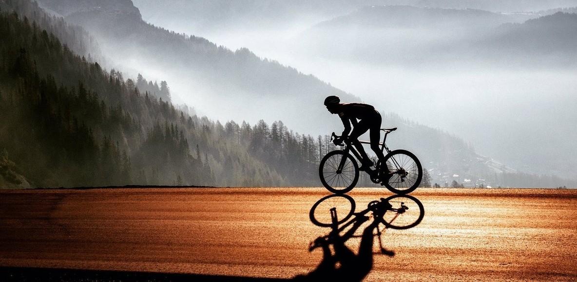 Bike Room Lublin