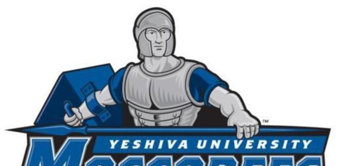 Yeshiva XC Alumni