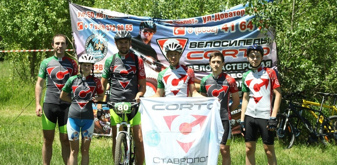 CORTO-Ставрополь