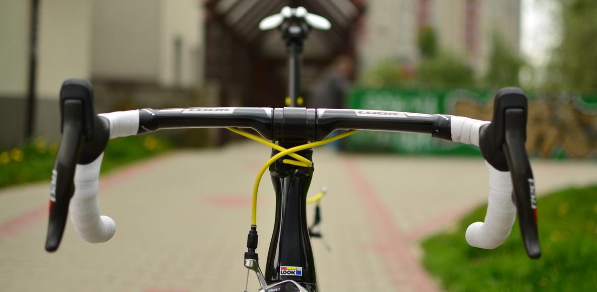 Bike Atelier Tychy