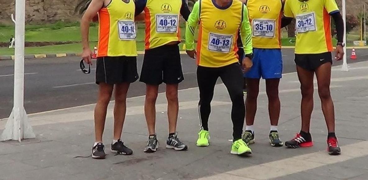 Club Deportivo Atletas Master Antofagasta Runners