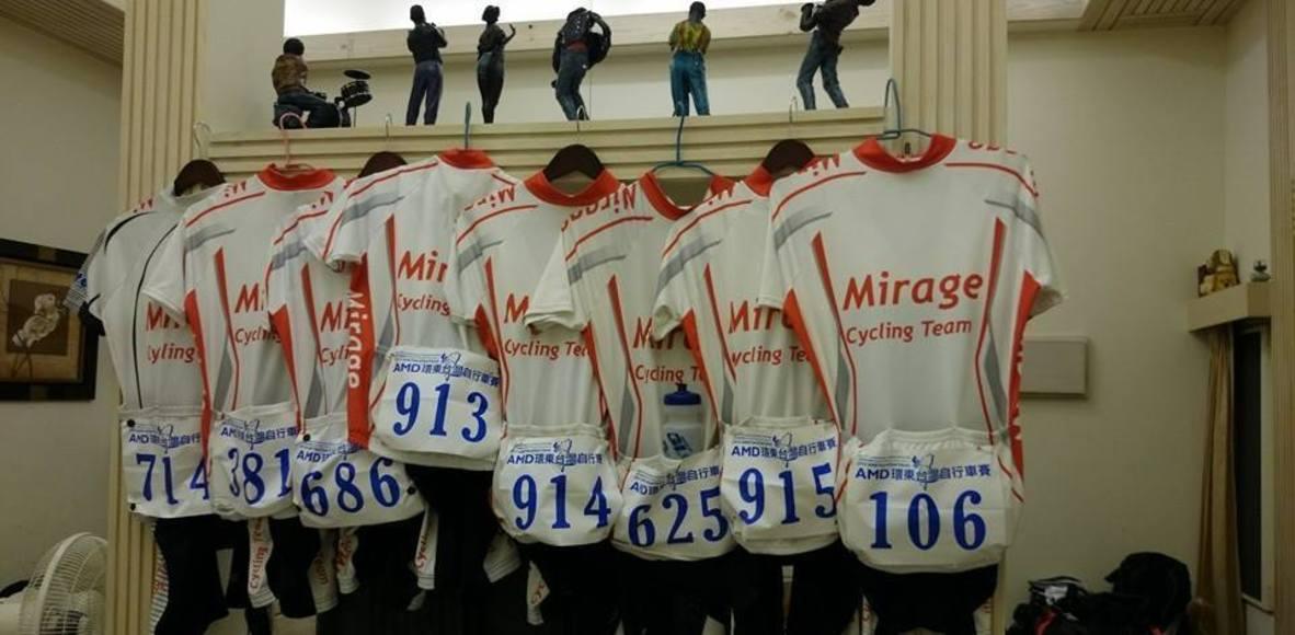 Mirage cycling team Taiwan