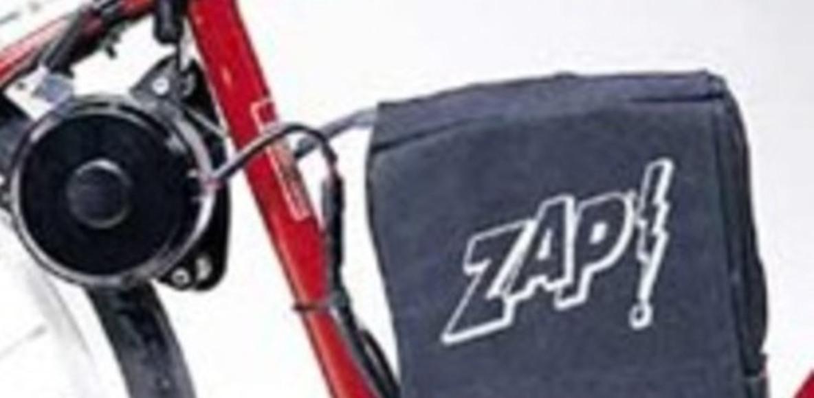 ZapBikers