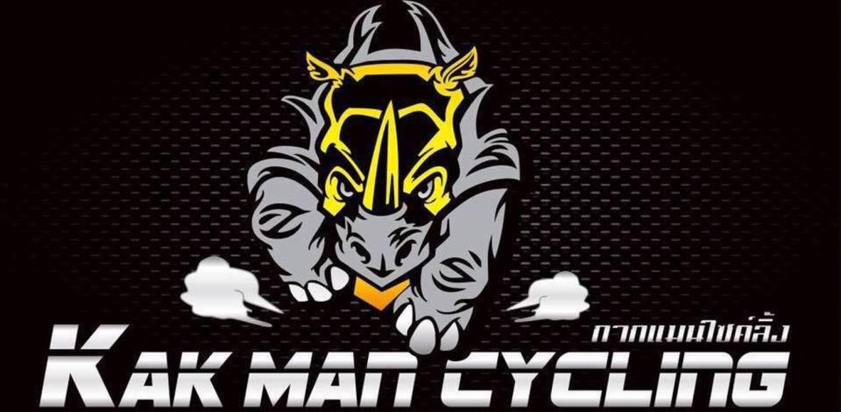 KakManCycling