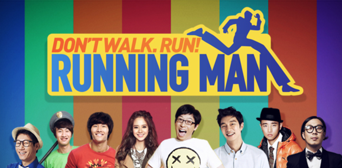Running Man Fan Club