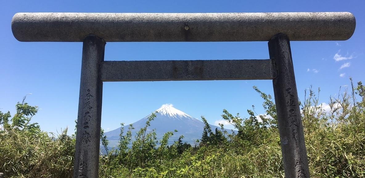 富士山はぁはぁ倶楽部