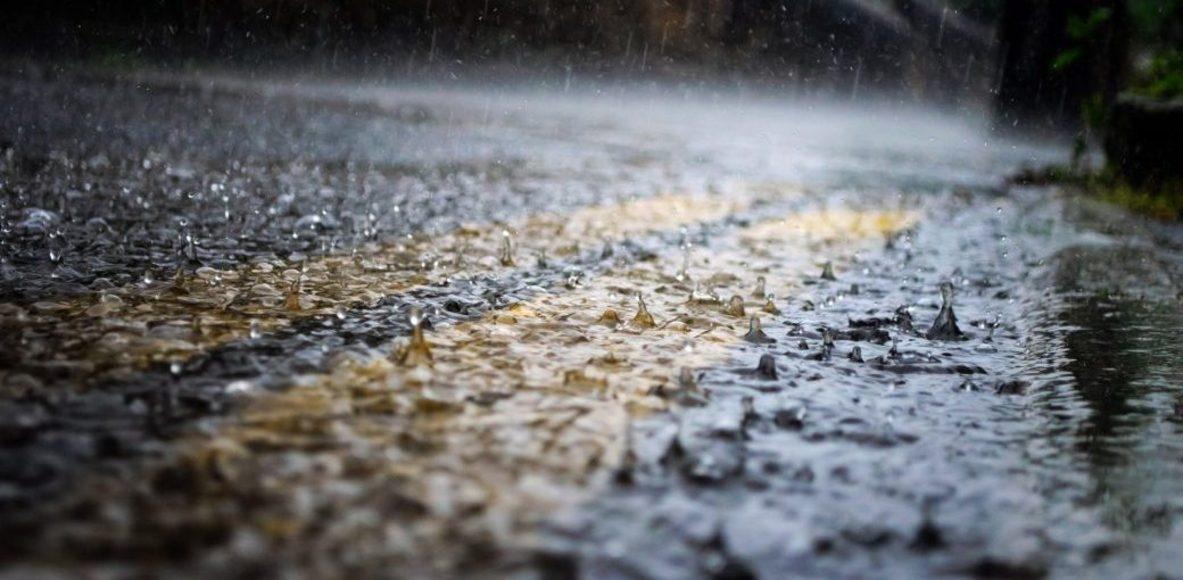 RAIN RUNNING CLUB