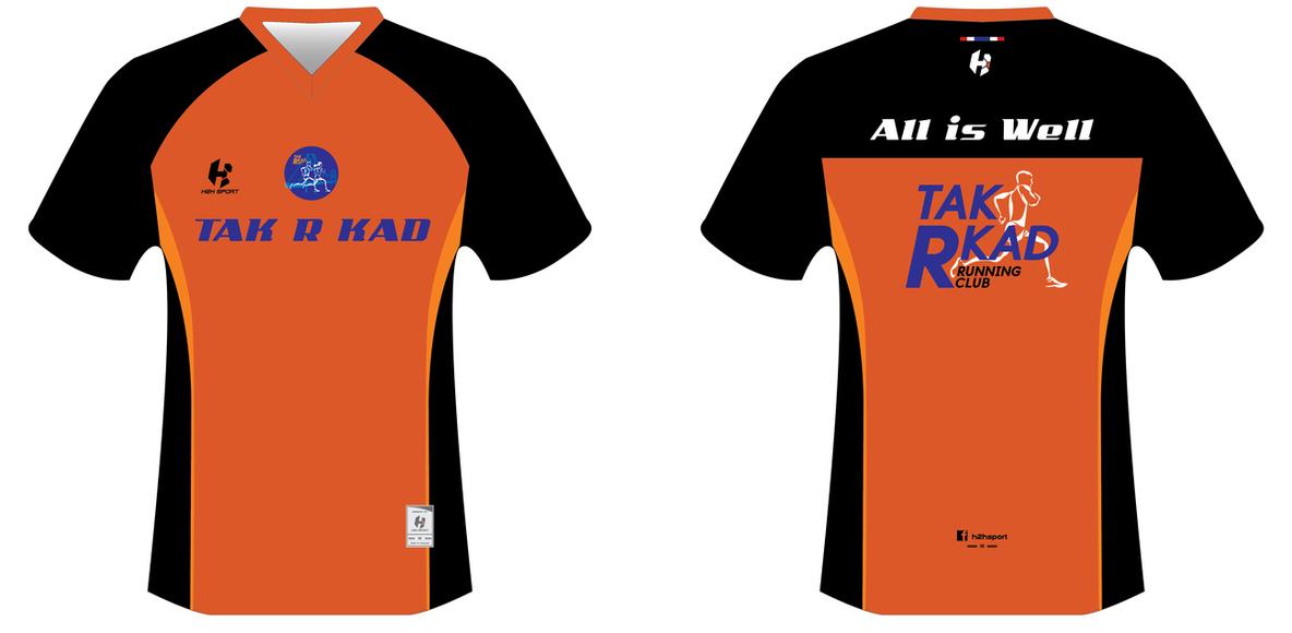 Tak R Kad Running Club