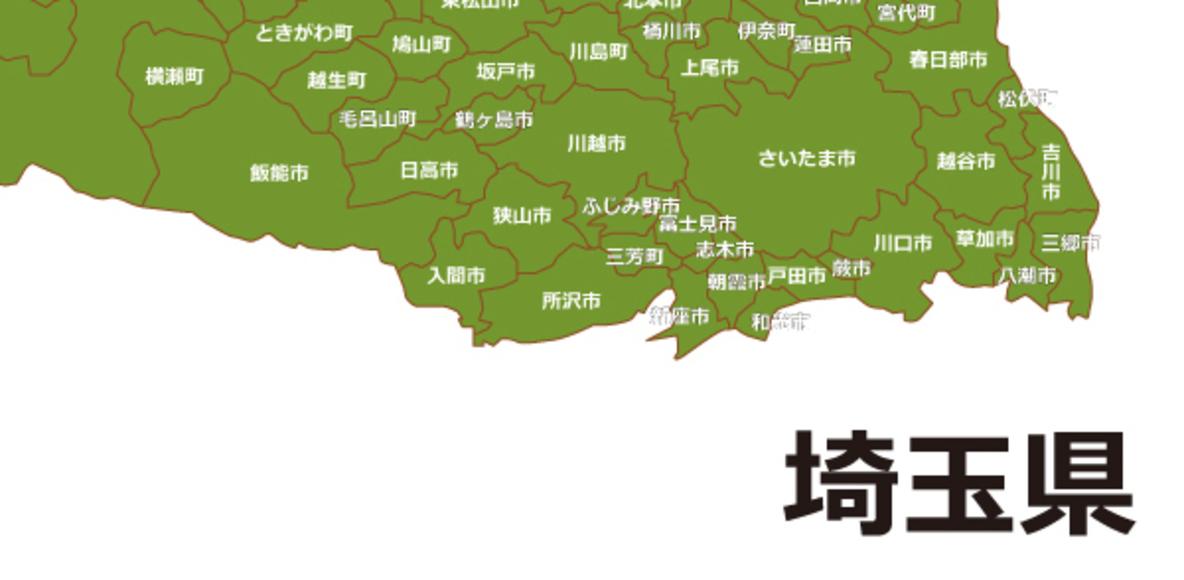 埼玉県南東部