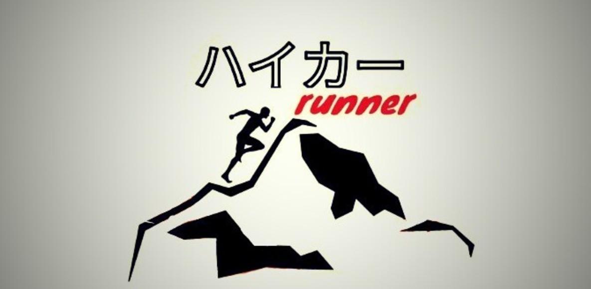 Haika Runners