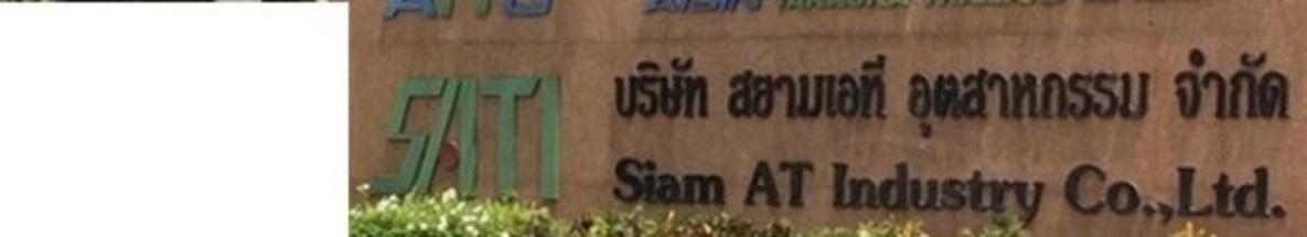 SATI Running Club