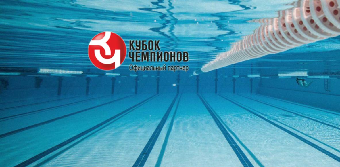 5000000 плавательных метров