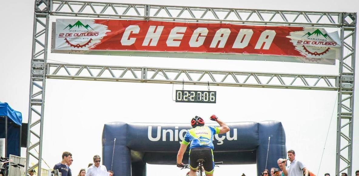 Marathon 12 de Outubro