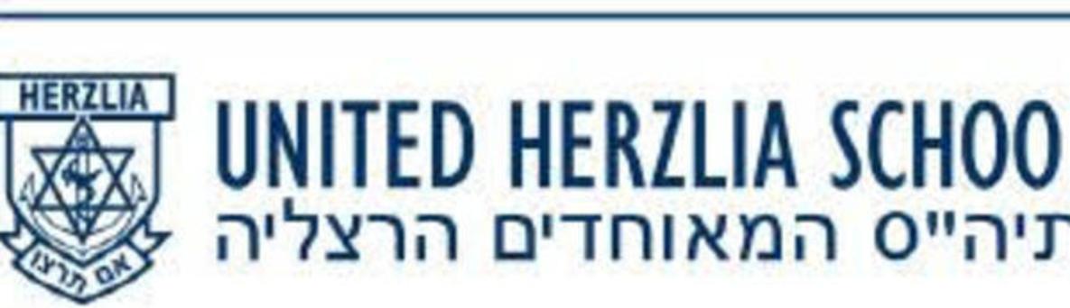 HERZLIA MTB Club