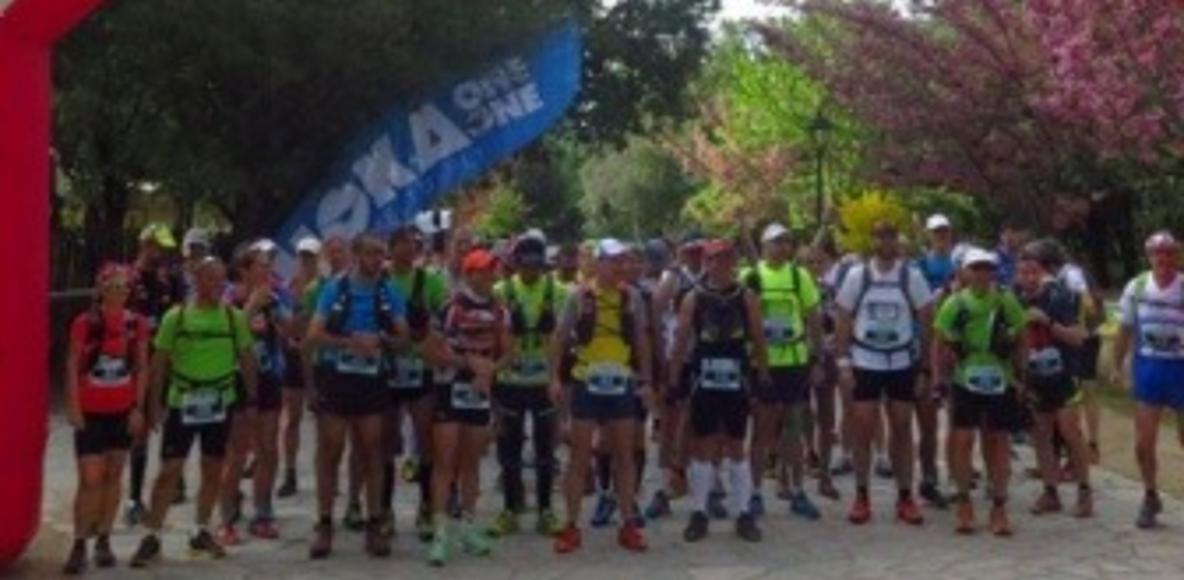 Lanusei runners