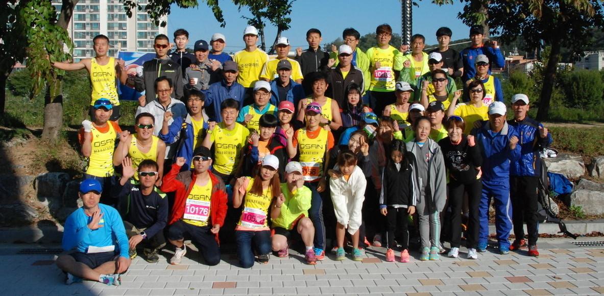 Osan Marathon Club