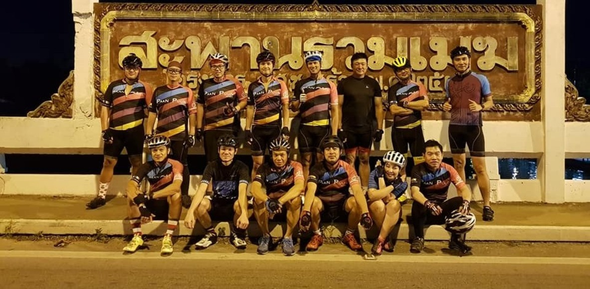 PaanPuun Procycling