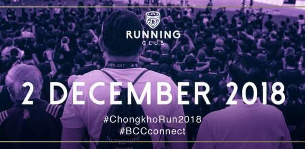 Chongkho Runners