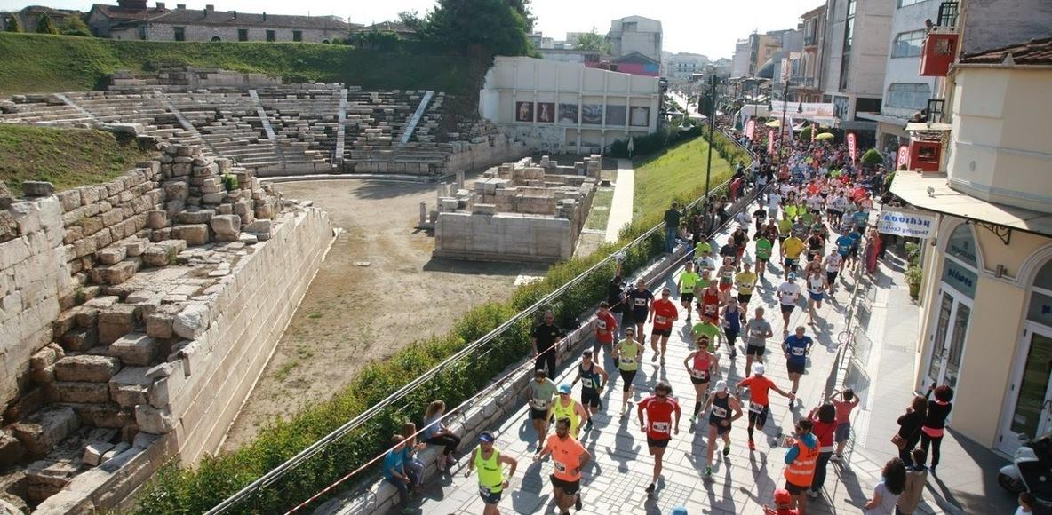 Σύλλογος Μαραθωνοδρόμων Ν.Λάρισας - Larissa Marathon Runners Club