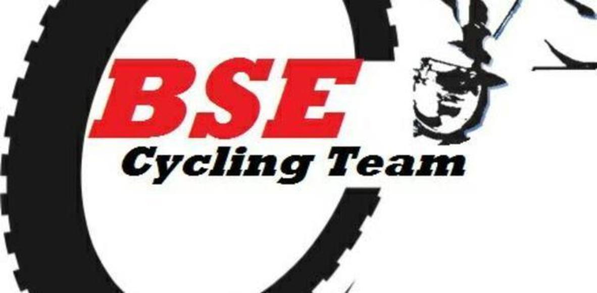 Bandar Seri Ehsan Cycling Team