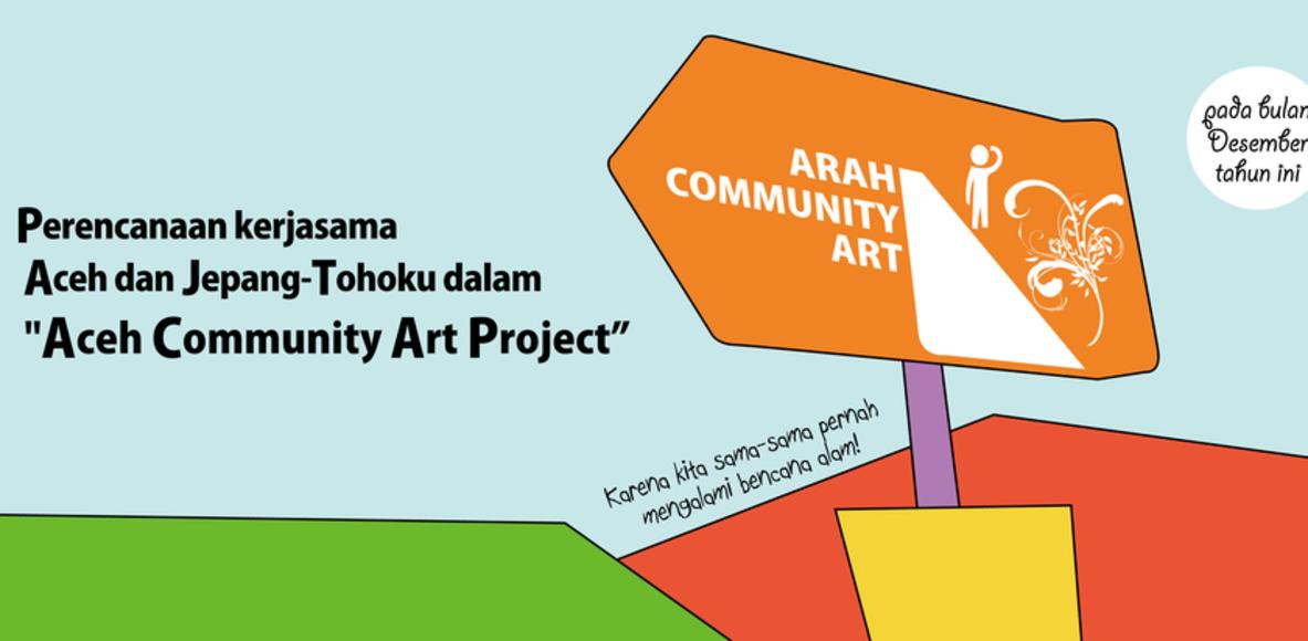 Community Art Bike Club