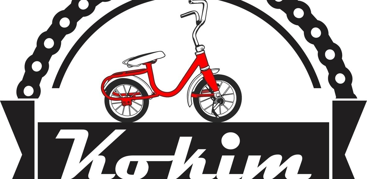 kokim bike