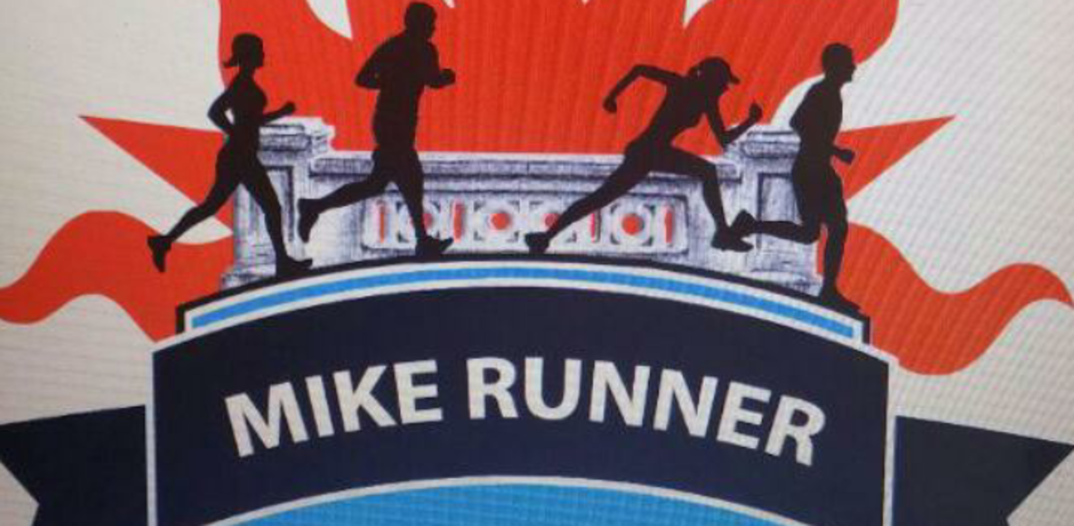 MIKE RUNNER BS
