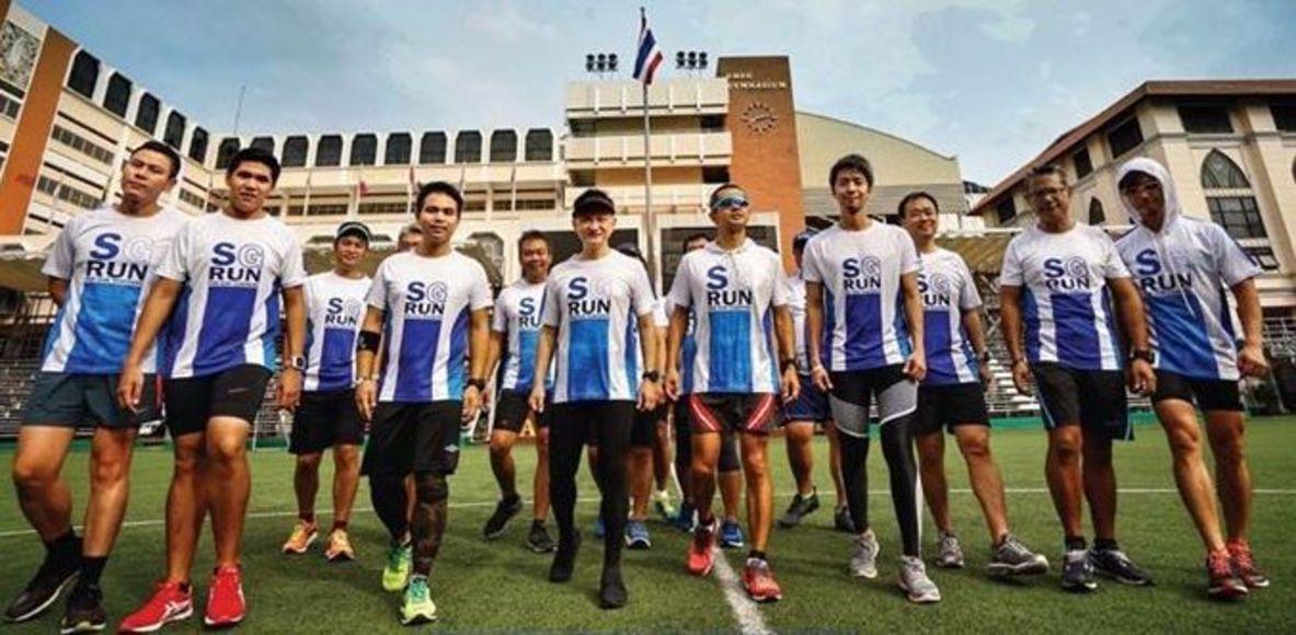 SG 77 Running