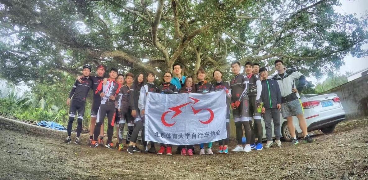 BSU CYCLING
