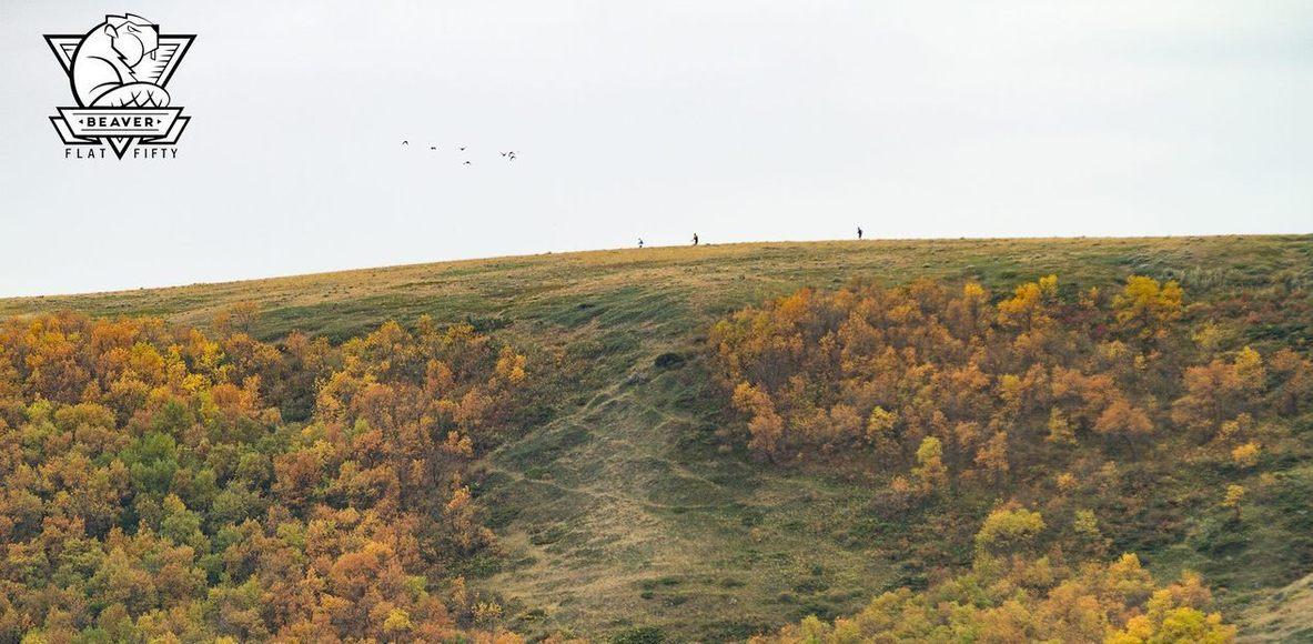 Prairie Sky Trail Runners