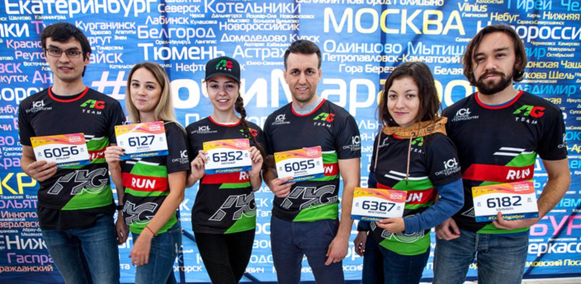 AG Team Runners