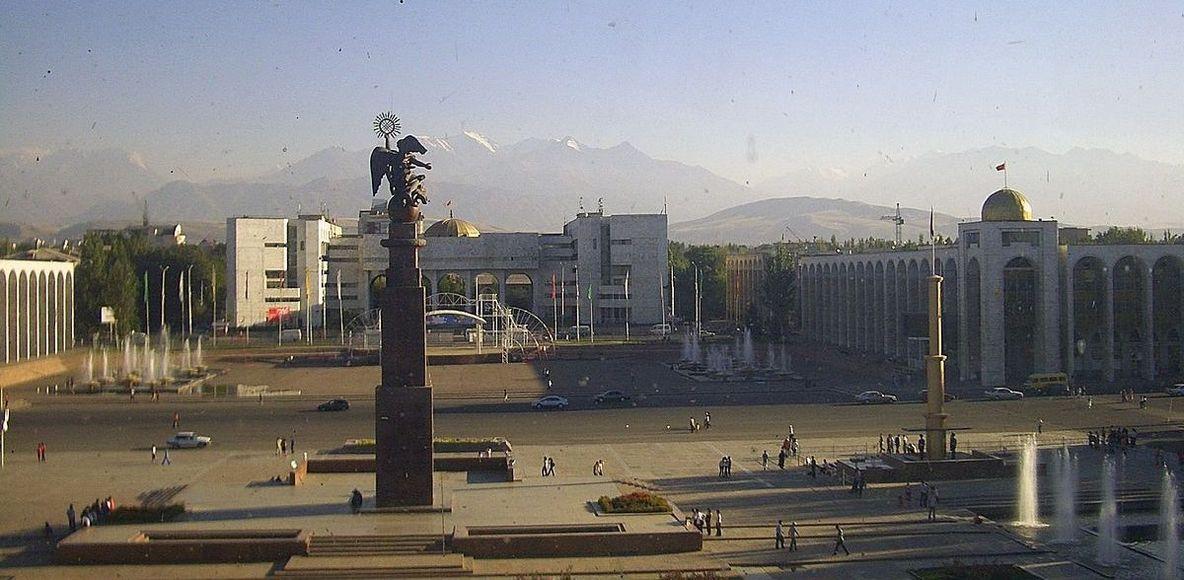 Bishkek Running