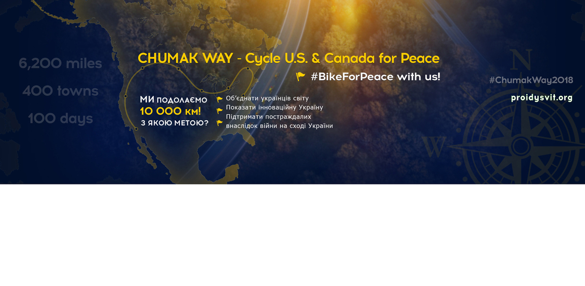 Chumak Way - Cycle US and Canada for Peace