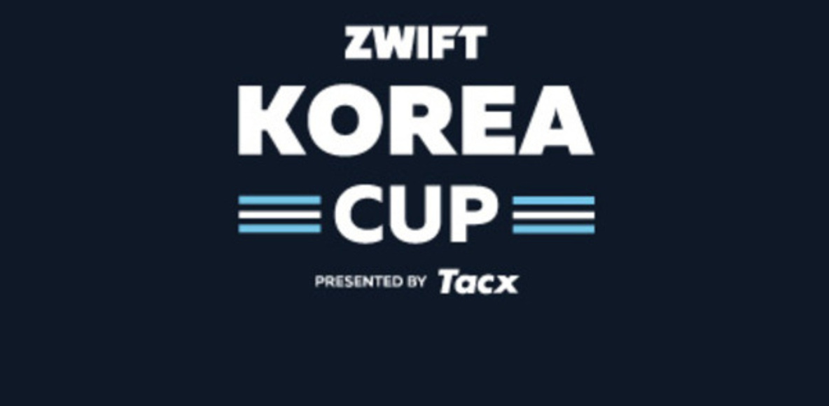 Zwift Korea CUP