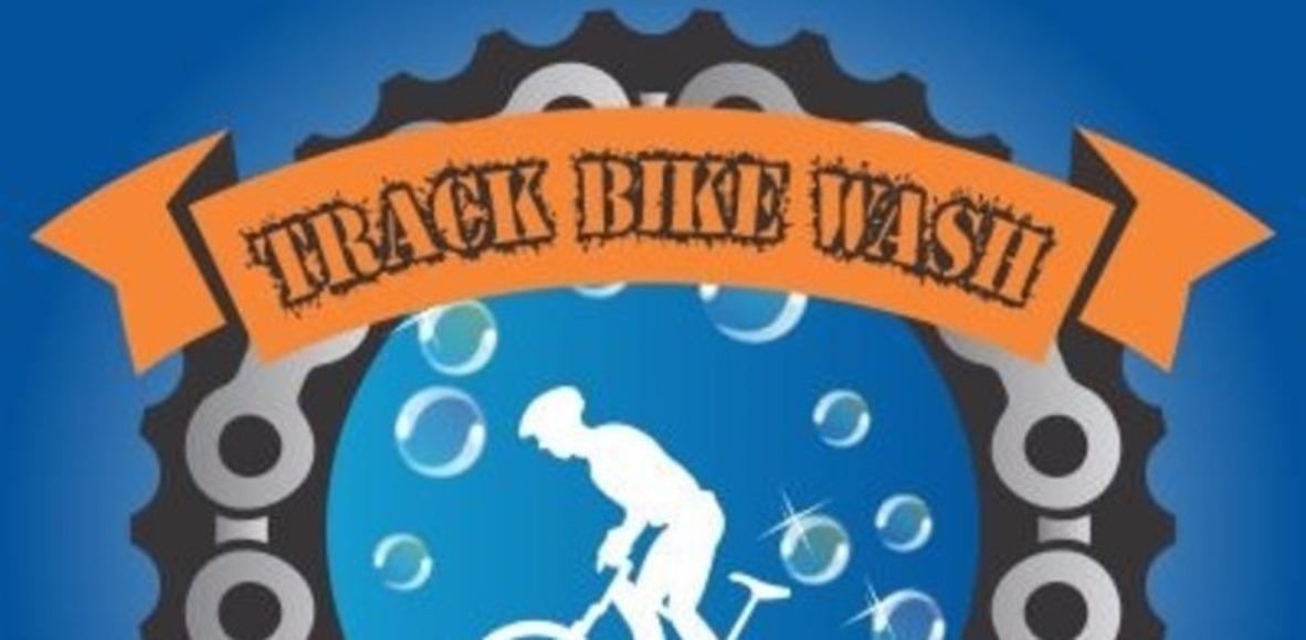 Track Bike Wash
