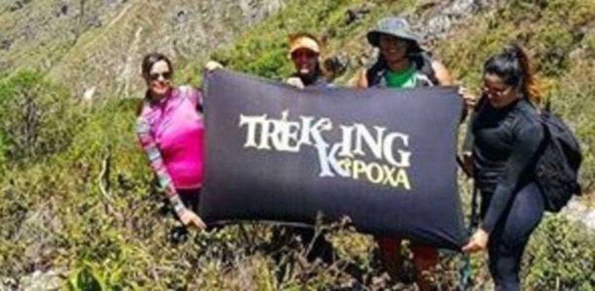 TREKKING POXA