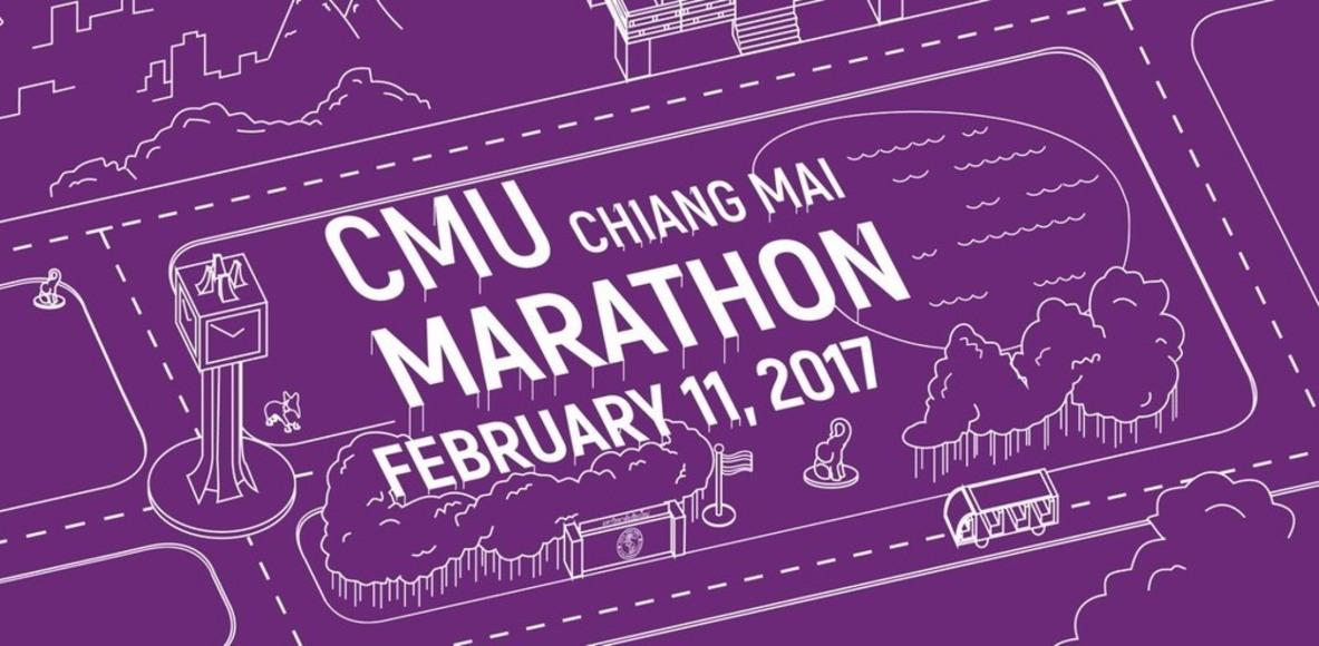 CMU Chiang Mai Marathon