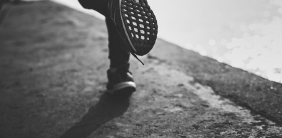 Just Keep Running -- JKR