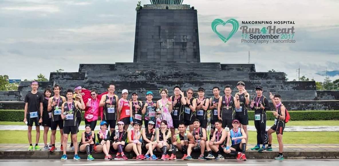 วังบูรพา Running Club