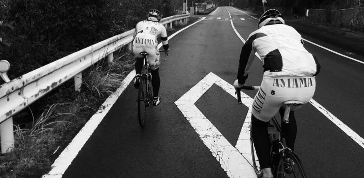 ASTAMA CyclingTeam
