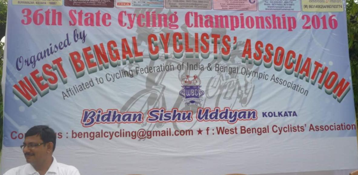 WBCA(West Bengal Cycling Associations)