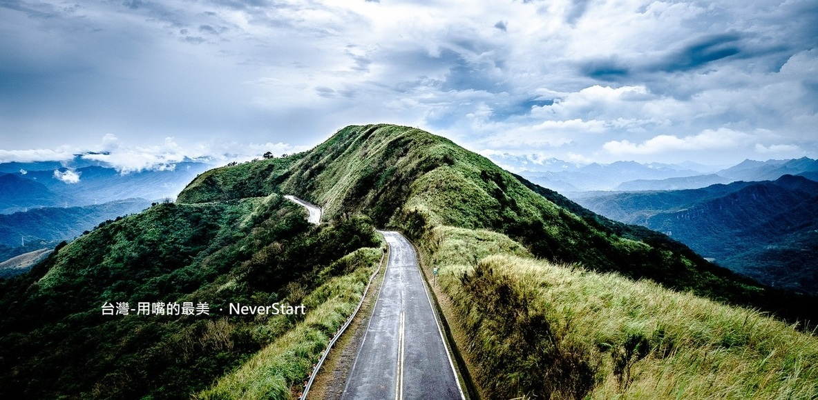 NeverStart單車社(騎很小嘴很大)