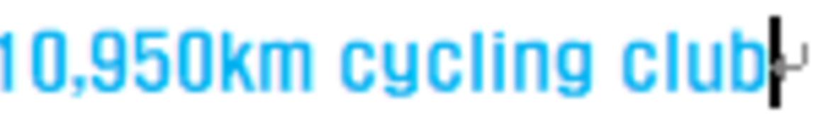 10,950km cycling club (네이버)