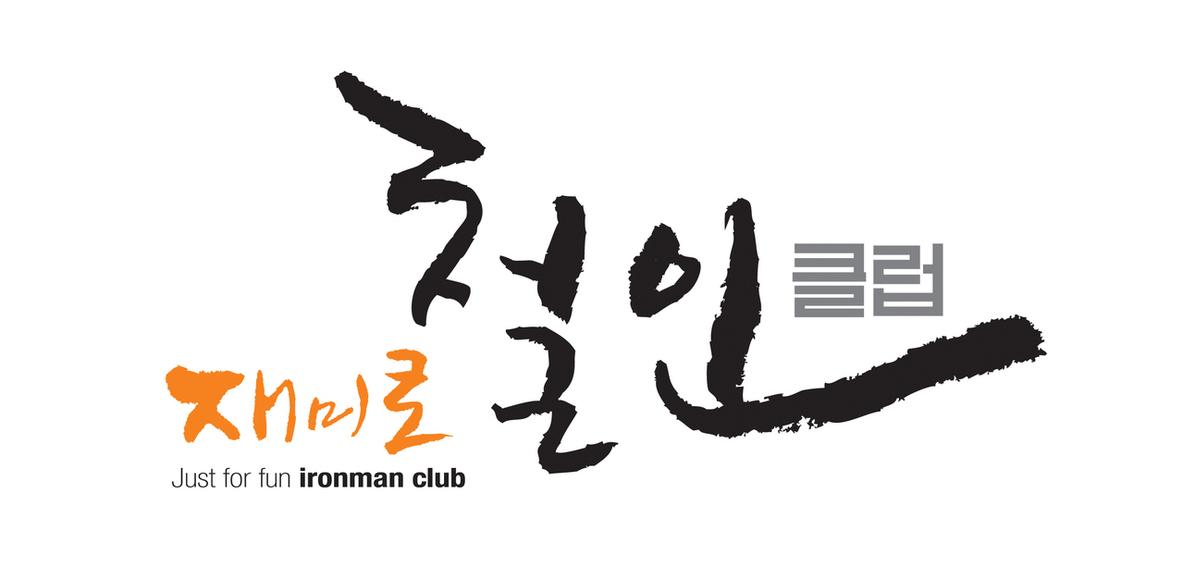 JAEMIRO Triathlon Club