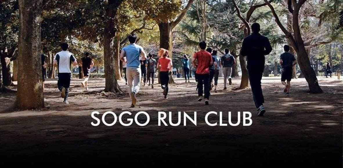 SOGO run club
