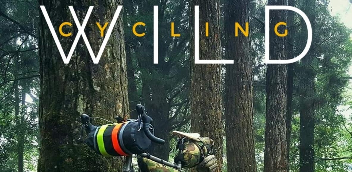 CAVALEIROS Cycling Wild