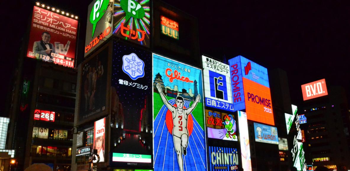 関西ナイトライドクラブ